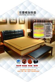 China Far Infrared Electric Mattress Pad 530w-560w Comprehensive Fever For Human distributor